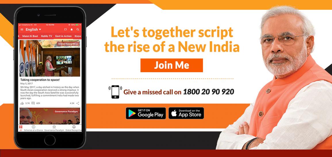 India Govt App List